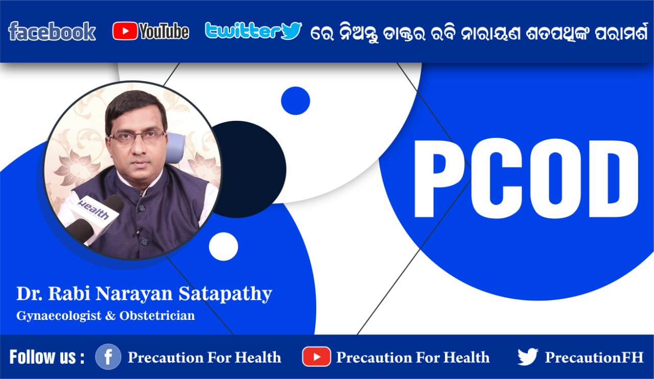best PCOD clinic In Bhubaneswar