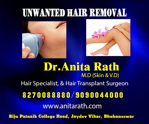 best Unwanted Hair Treatment In Bhubaneswar